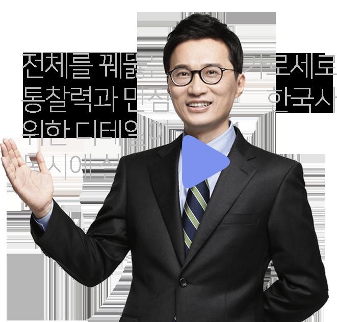 이벤트_교수진배너1