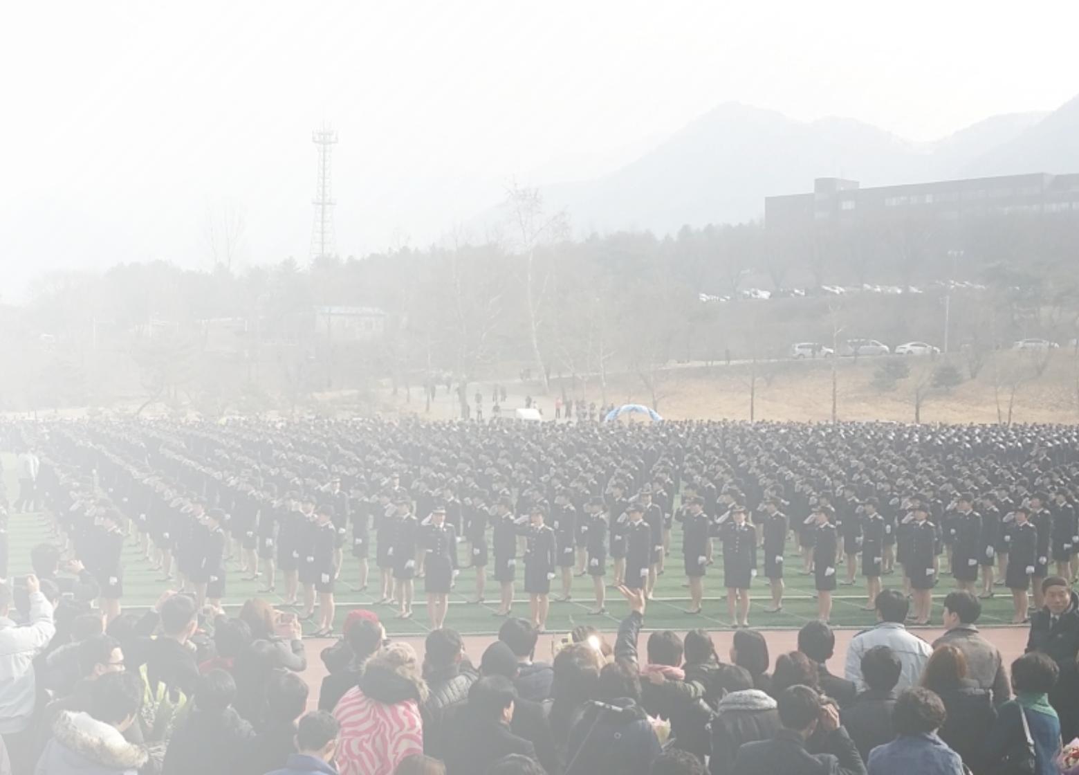 김승봉경찰학원