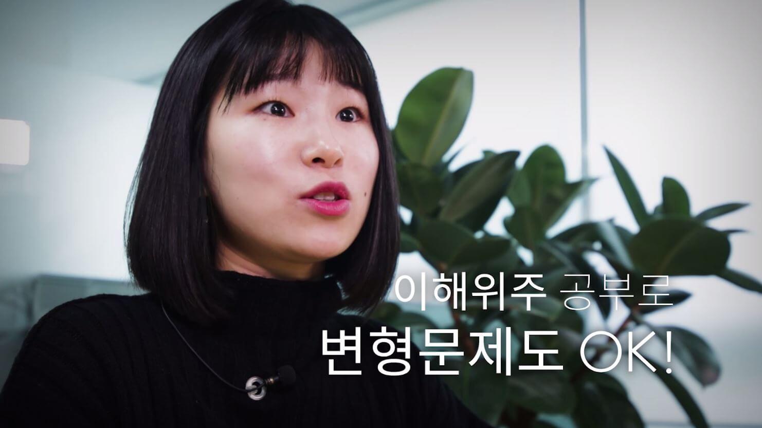 2019년 2차 서울청 정주신님