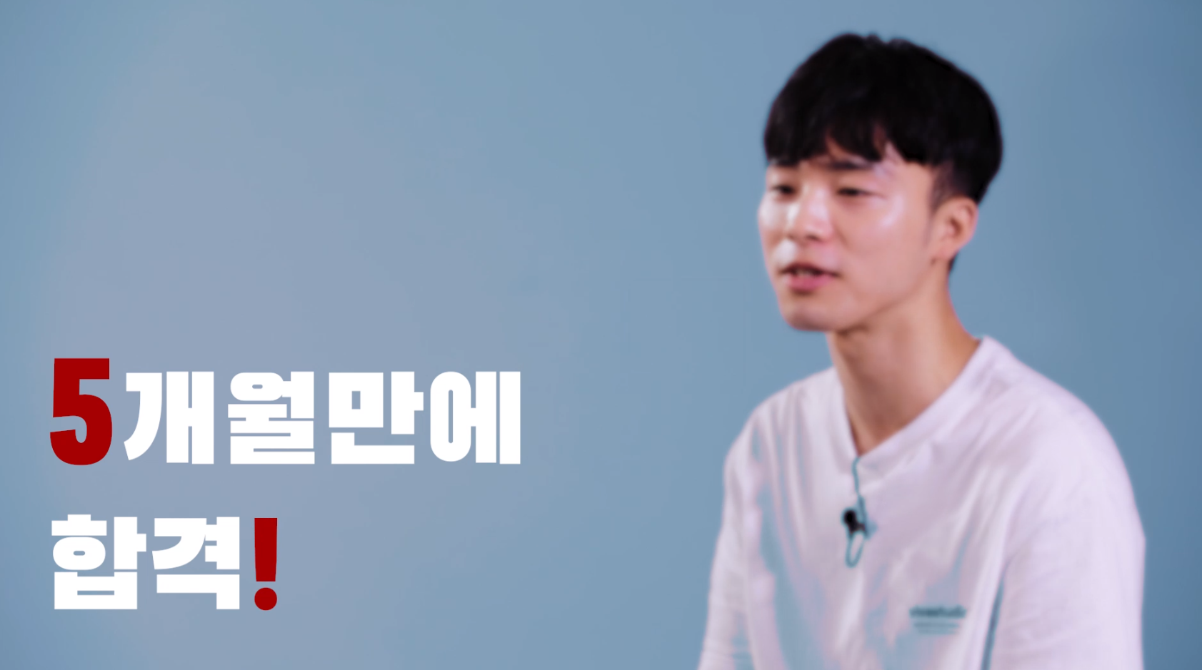 2019년 1차 충남청 김진환님