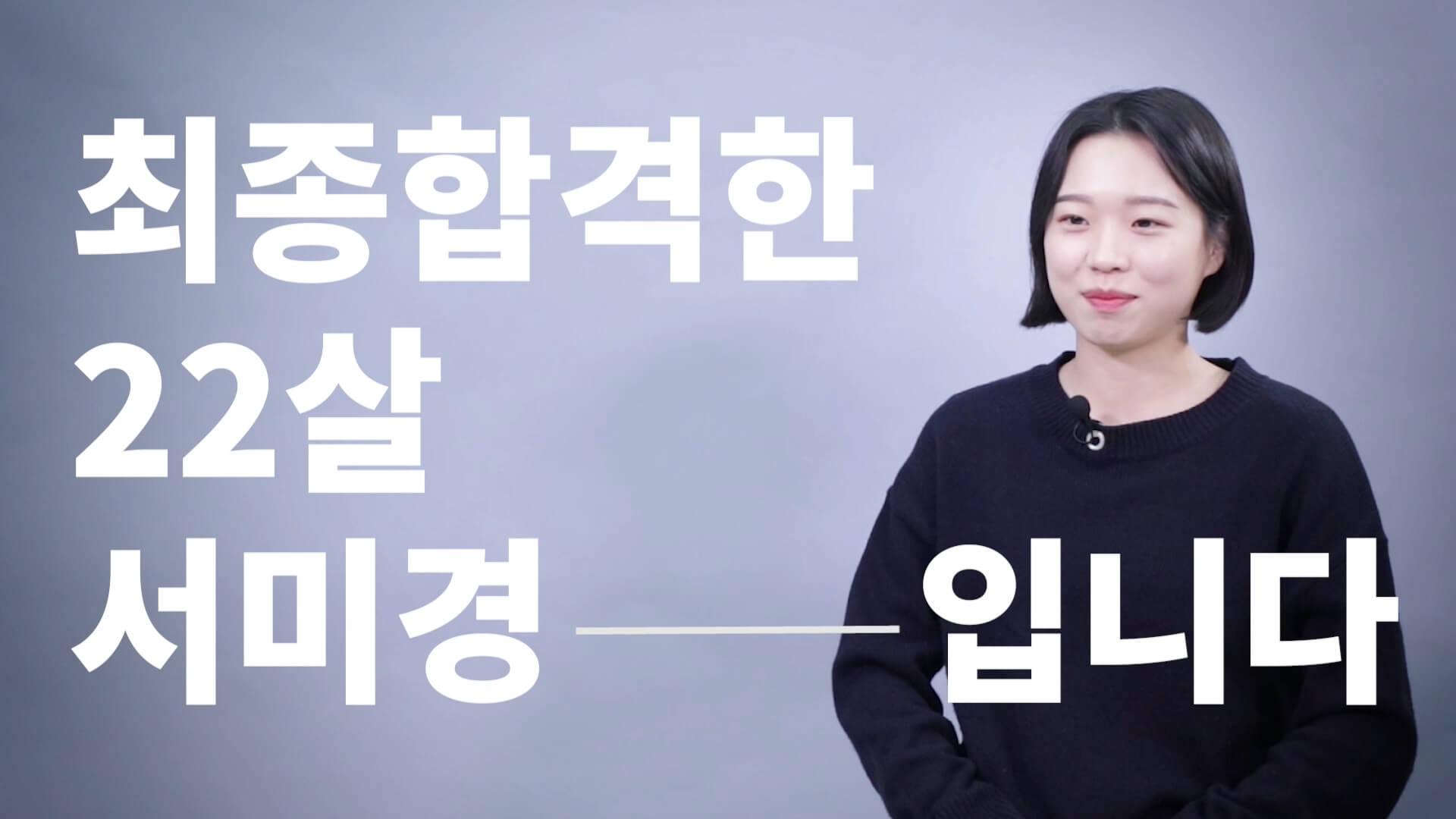 2018년 2차 서울청 서미경님