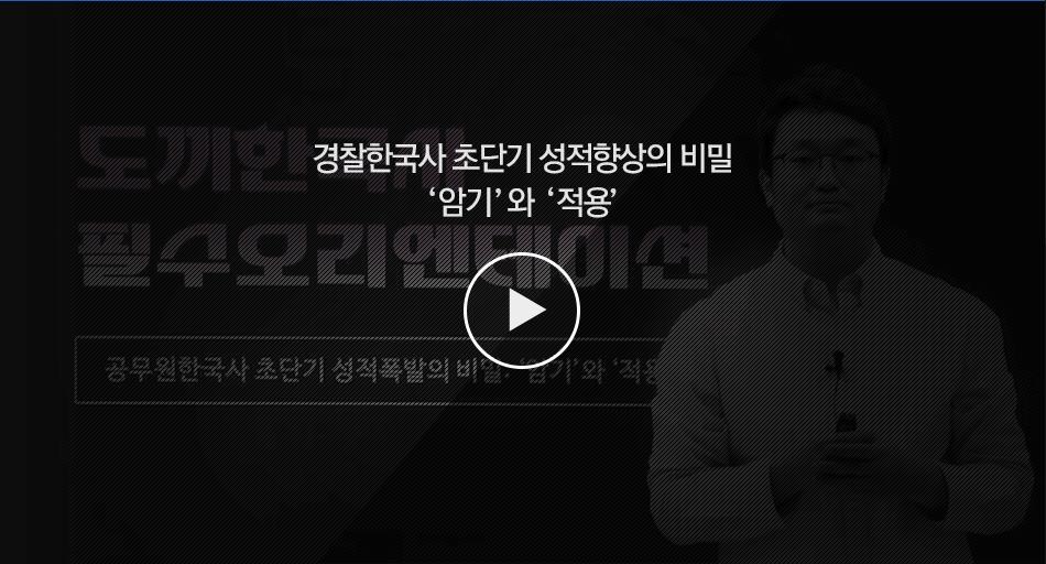 김종우 교수님 영상