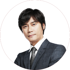 황현필교수님