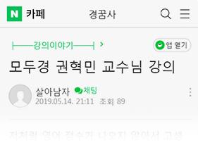 100% 진심 커뮤니티 리얼 후기2