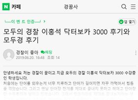 100% 진심 커뮤니티 리얼 후기3