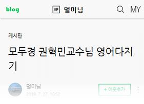 100% 진심 커뮤니티 리얼 후기5