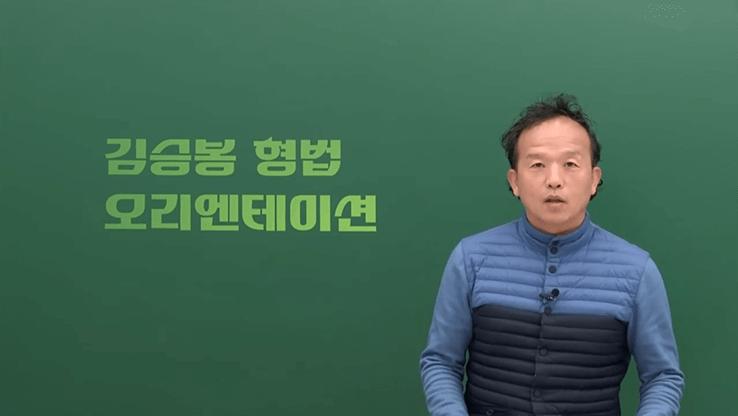 베스트영상 썸네일